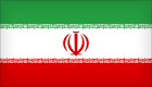 Flag of Iran, Islamische Republik