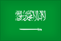 Flag of Saudi-Arabien