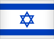Flag of Israël