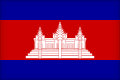Flag of Cambodge